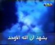 Nasheed For Children No  10- Arabic