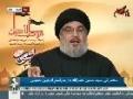 سخنرانی سید حسن نصرالله در مراسم اربعین Syed Nasrallah Speech - 14/10/1391 - Farsi