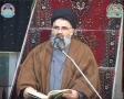 [02] شک کے عوامل Shaq ke Awamil - 19 Safar 1434 - Ustad Syed Jawad Naqavi - Urdu