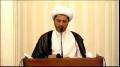 [28 December 2012] حديث الجمعة للشيخ علي سلمان Arabic