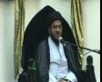 [11] Seerat un Nabi (sawas) - H.I. Syed Tasdeeq Abedi Kuwait - Urdu