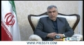 [04 Jan 2013] Iran to support Afghans beyond foreign troops withdrawal - English