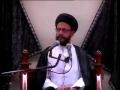 [01] Muharram 1434 - Quran aur Kainat - H.I Zaki Baqri - Urdu