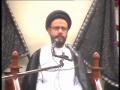 [04] Muharram 1434 - Quran aur Kainat - H.I Zaki Baqri - Urdu