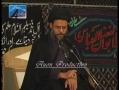 04 - Surah e Dahar - 2012 - Allama Syed Aqeel ul Gharavi Rizvi - Urdu