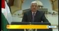 [05 Jan 2013] Israel seeks split among Palestinians - English