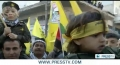 [05 Jan 2013] Gaza celebrates Fatah anniversary - English