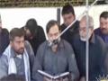 Likhtay Hain Raviyaan - Ustaad Sibte Jaafar Zaidi  - Urdu