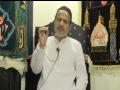 [2] - Tafseer Surah Zumur - Agha Pooya - Dr. Asad Naqvi - Urdu