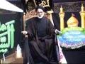 [05] موت کے بعد زندگی Life after Death - Majlis for Ladies - H.I. Askari - Urdu