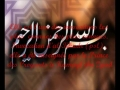 Dua Kumayl - Nasir Sharaf - Français avec translittération - دعاء كميل - Arabic sub French