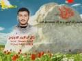 Martyr Bilal Darnooh (HD) | من وصية الشهيد بلال ابراهيم الدرنوح - Arabic