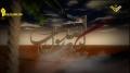 AL Akraf 1434 (HD) | بحزن عينيك - الشيخ حسين الأكرف 2013 - Arabic
