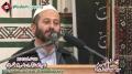چہلم  Shaheed Saeed Haider - Speech Mulana M Ali Taqvi - 5 Jan 2013 - Urdu