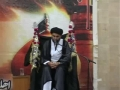 [02] Muharram1434 - Maqame Abuwwat Aur Aaj Ka Insan - H.I. S. Ahmed Iqbal Rizvi - Urdu