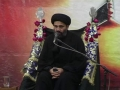 [07] Muharram1434 - Maqame Abuwwat Aur Aaj Ka Insan - H.I. S. Ahmed Iqbal Rizvi - Urdu