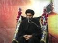[08] Muharram1434 - Maqame Abuwwat Aur Aaj Ka Insan - H.I. S. Ahmed Iqbal Rizvi - Urdu