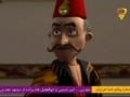 حکایات سعدی - وعده پوستین Hikayat Saadi - Farsi