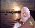 [2] Serial - Behlol e Dana - Urdu