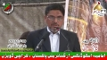 [یوم حسین ع] Speech - Dr. Zafar Haider - SMC - 9 Jan 2013 - Urdu