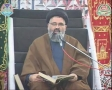 [03] کامیابی کے راز Hikmat e Ali (a.s) 48 - 26 Safar 1434 - Ustad Syed Jawad Naqavi - Urdu