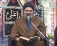 [01] حکمتِ علی علیہ السلام Hikmat e Ali 49 - 26 Safar 1434 - Ustad Syed Jawad Naqavi - Urdu