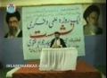[1][Seminar] سیرتِ امام حسن علیہ السلام Seerate Imam Hasan as - Ustad Syed Jawad Naqvi - Urdu