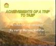 Stories from the book of Shaheed Mutahhari - Part 3 - Achiev