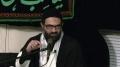 Definition of Inqalabi, Moulai, Moderate, Momin and Confused Muslim By Moulana Hasan Mujteba Rizvi - Urdu