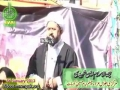 Speech H.I. Amin Shahidi - Chehelum Julus - Kohat - 6 January 2013 - Urdu