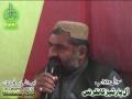 [26 Dec 2012] Question answers session - All Parties conference - Urdu