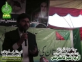[26 Dec 2012] Ending Speech Br. Nasir Abbas Shirazi - S. Political affairs - All Parties conference - Urdu