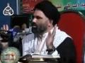 [SEMINAR] Nizam-e-Wilayat Az Nazar-e-Quran - Ustad Syed Jawad Naqavi - Urdu