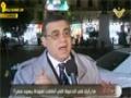 Maza Baad - AL-Manar TV 10-01-2013 | ماذا بعد - القضية المصرية - Arabic