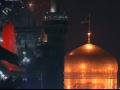 خراسان سرزمین آفتاب Khorasan - The Land of Sun - Farsi