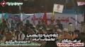 [13 Jan 2013] Karachi Dharna - Speech H.I. Raja Nasir Abbas - Urdu