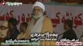 [13 Jan 2013] Karachi Dharna - Speech H.I. Sheikh Hasan Salahuddin - Urdu