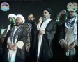 Speech at Dharna, Hyderabad - 12 January 2013 - Ustad Syed Jawad Naqavi - Urdu