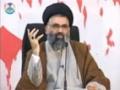 [CLIP] شیعہ اپنی حفاظت خود کرے SELF-PROTECTION - Ustad Syed Jawad Naqavi - Urdu