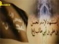 Tenadik Ahbabak - AL-Akraf (HD) | تناديك أحبابك - الشيخ حسين الأكرف Arabic