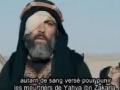 [11] Le Livre de Mokhtar - Mukhtarname - Persian Sub French