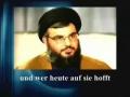 Sayyed Hassan Nasrallah- erste Botschaft im Krieg 2006 - Arabic Sub German