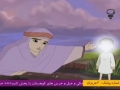 سینمایی در هستی Animated Movie - The existence - Farsi