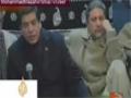 Balochistan Govt Dismissed - English