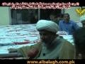16 Shuhada ki Namaz e Janaza سانحہ مستونگ کوئٹہ Al Balagh - Urdu