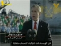 [10] If Hezbollah was Defeated (HD) | لو هزم حزب الله - الحلقة الثامنة - Arabic