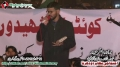 [12 Jan 2013] Karachi Dharna - Noha by Brother Atir Haider - Urdu