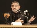The Plight of Shia Muslims in Pakistan - H.I. Ali Murtaza Zaidi - English