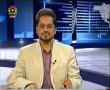 Political Analysis - Zavia-e-Nigah - 25th April 2008 - Urdu