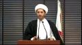 [19 January 2013] وقائع المؤتمر الصحفي للشيخ علي سلمان - Arabic